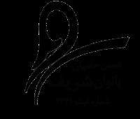 logo-bano11 (3)